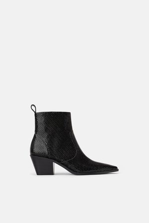 Zara Bottines cow-boy à talons et imprimé animalier