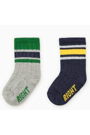 Zara Lot de deux paires de chaussettes à rayures