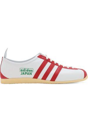 "adidas Baskets ""japan"""